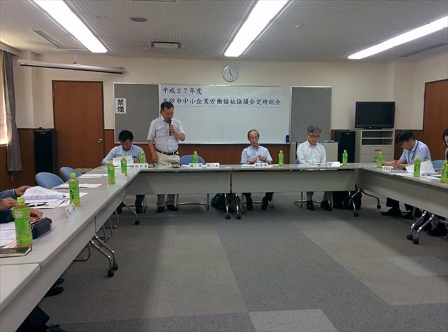 高砂市中小企業労働福祉協議会 (1)