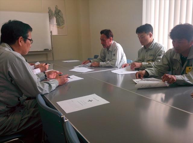 2015-06安全会議 (2)
