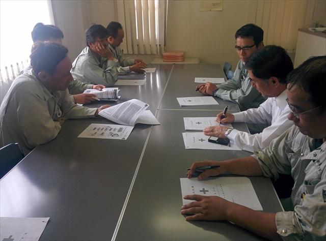 2015-06安全会議 (1)