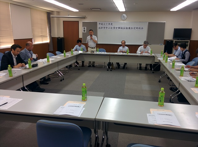 高砂市中小企業労働福祉協議会 (2)