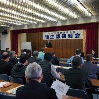 加古川労働基準監督署 衛生部研修会参加