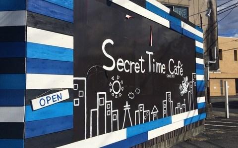 土岐のカフェ「Secret Time Cafe」に行ってきた