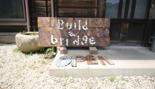 恵那のカフェ「Build a bridge(ビルドアブリッジ)」に行ってきた