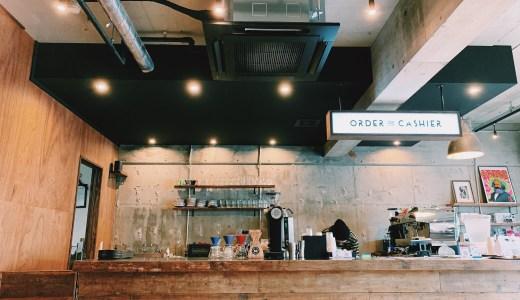 多治見のカフェ「GOOD DAYS COFFEE」に行ってきた