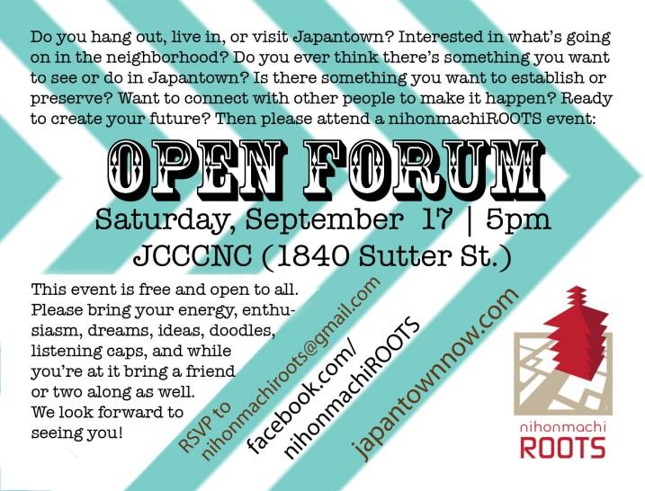 OPEN FORUM: 9/17 5pm JCCCNC