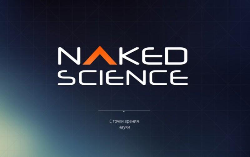 Афантазия поспособствовала научной карьере