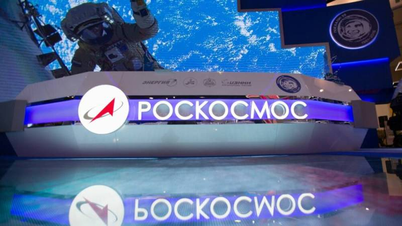 «Роскосмос» назвал дату презентации российского аналога Starlink
