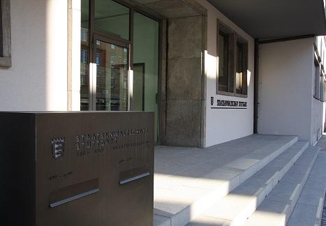 슈투트가르트검찰청(Staatsanwaltschaft Stuttgart)