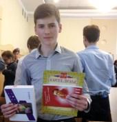 Барсуков Евгений, победитель в возрастной группе 13-15 лет