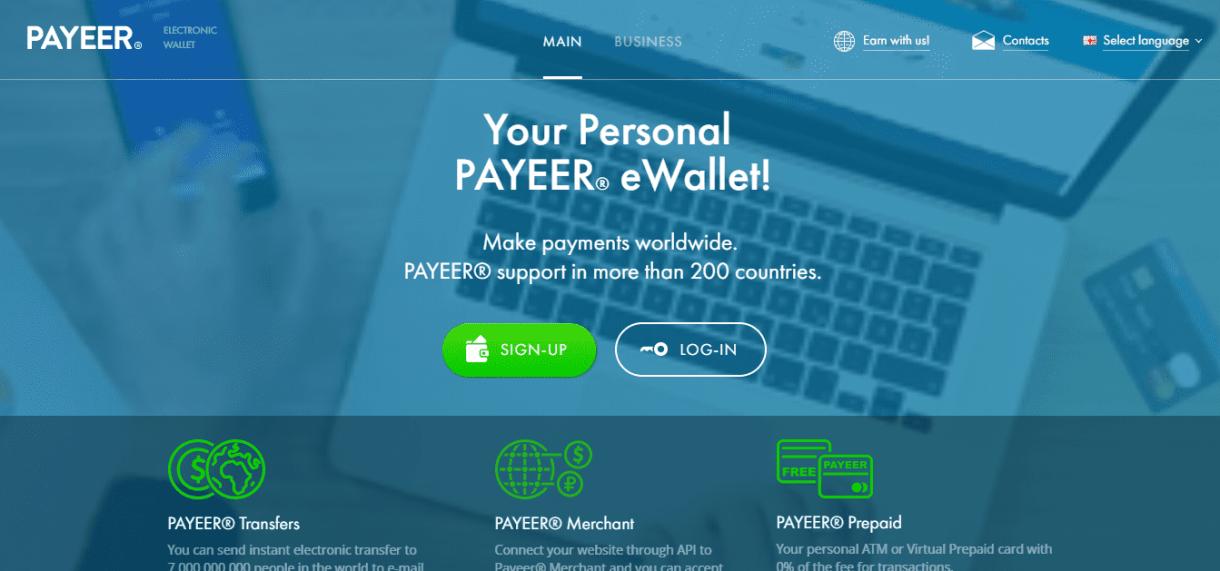 كيفية التسجيل في نظام باير وتفعيل الحساب وإضافة المال الى المحفظة