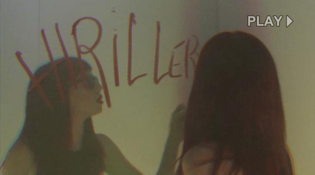 lipstick on the mirror - 1