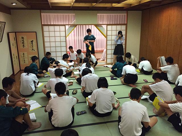 那珂川北中学校・平成27年度 修学旅行