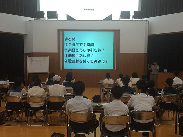 那珂川北中学校・大塚塾
