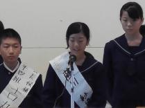 新二年書記:藤川紗綺