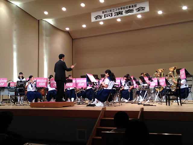 那珂川町、3中合同、吹奏楽演奏会