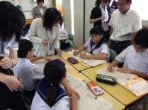 那珂川北中学校 アクティブラーニング公開講座