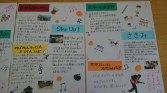 那珂川北中学校 第13回 コミュニティそよかぜフェスタ 全体練習