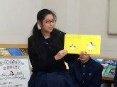 那珂川北中学校 職業体験