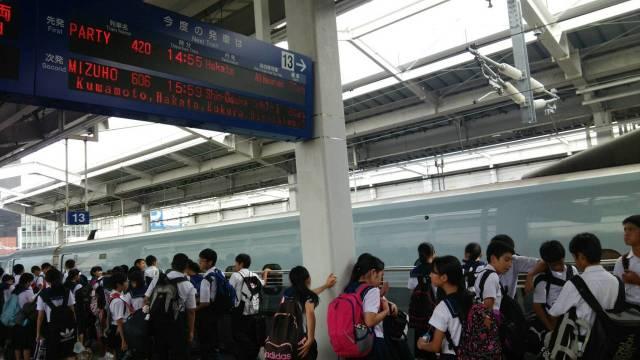 那珂川北中学校 平成29年度 修学旅行