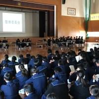 那珂川北中学校 生徒総会より