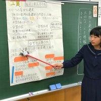 那珂川北中学校 授業参観の様子