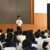 那珂川北中学校 修学旅行に向けての学年集会