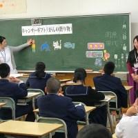 那珂川北中学校 がんの教育講座