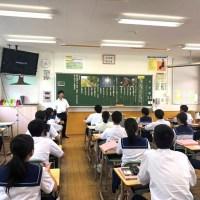 那珂川北中学校  授業研究