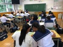 那珂川北中学校 サマースクール