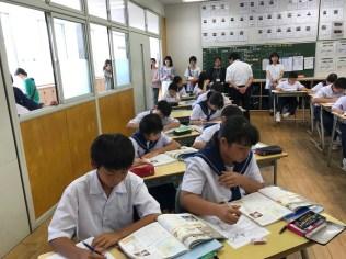 那珂川北中学校 授業参観の様子から