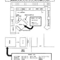 那珂川北中学校 コミュニティそよかぜフェスタ