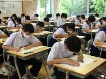 那珂川北中学校 学力診断テスト
