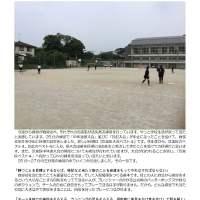 那珂川北中学校 ソフトボール部通信