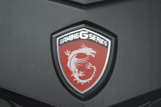 msi aegis X-001eu gaming G series logo
