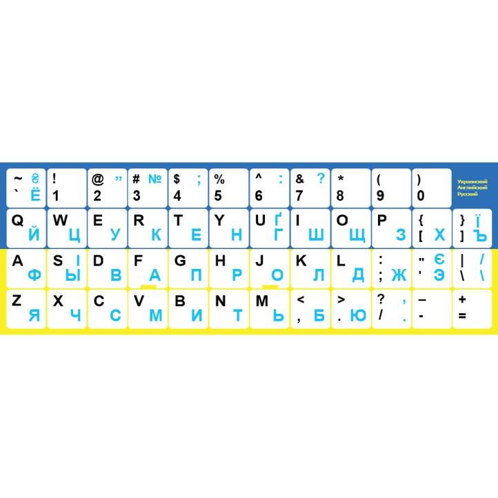 Наклейка на клавиатуру белый фон