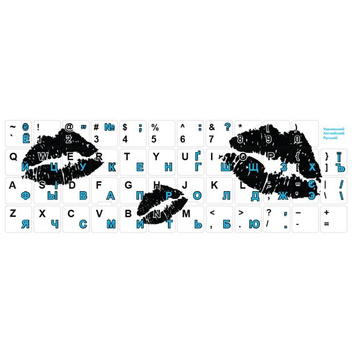 ukr_rus_angl_print_Kiss_white_nakleika_na_klaviaturu