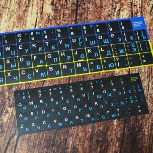 Нестирающиеся наклейки на клавиатуру на разном фоне