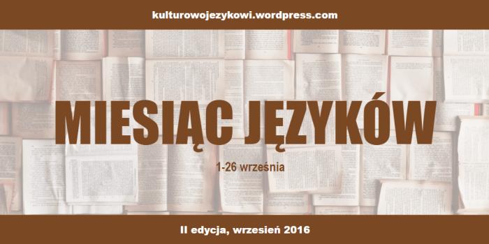 2mj_blog