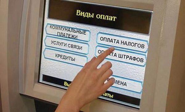Какие последствия будут очереднику при браке с гражданкой украины