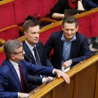 Створюємо ТСК у парламенті для розслідування корупції в енергосекторі