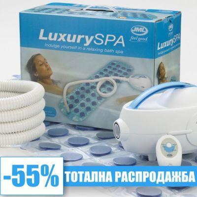TR-LUXURYSPA