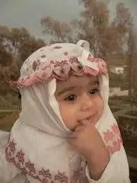 Nama Bayi Di Bulan Ramadhan : bulan, ramadhan, Rangkaian, Perempuan, Islami, Artinya, NamaAnakPerempuan.net