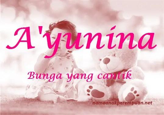 arti nama A'yunina