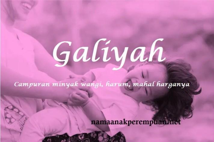 arti nama galiyah
