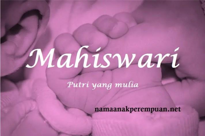 arti nama Mahiswari