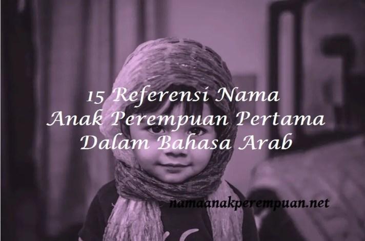 Nama Anak Perempuan Pertama Dalam Bahasa Arab
