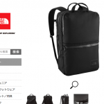 THE NORTH FACE Shuttle Daypackを買った