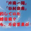 井岡一翔1