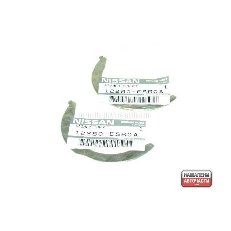 12280ES60A 12280-ES60A Nissan YD22 YD25 аксиални дъги