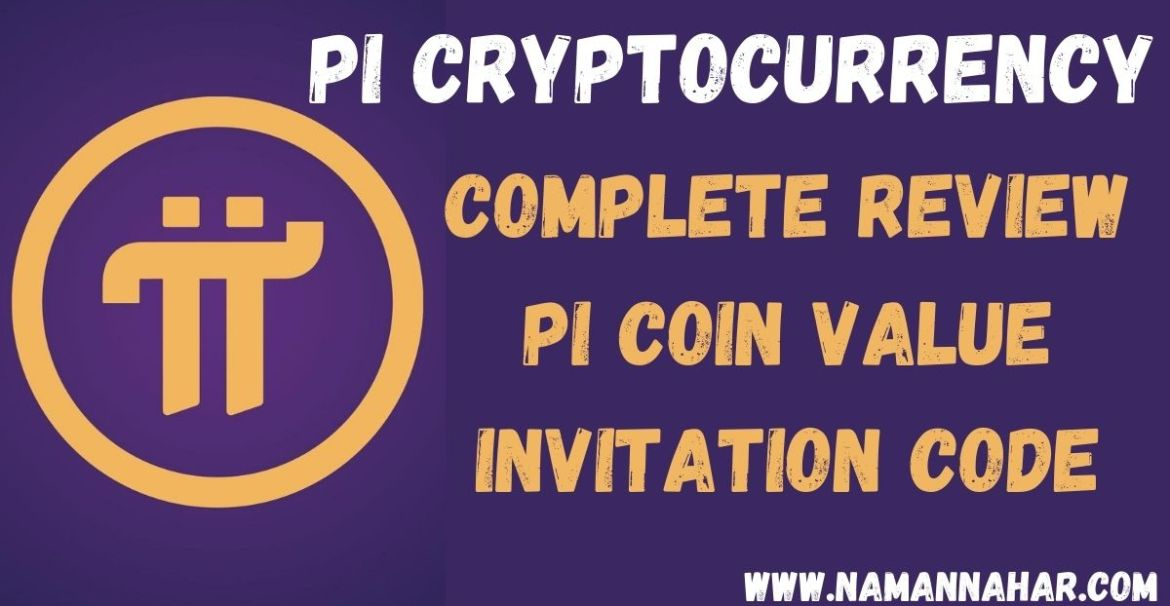pi coin review